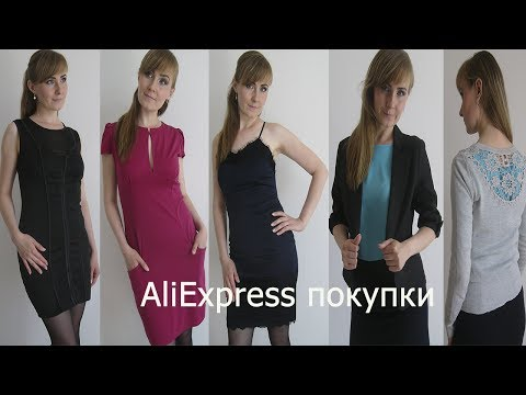 AliExpress покупки 5 / Платье /Блузка / Жакет