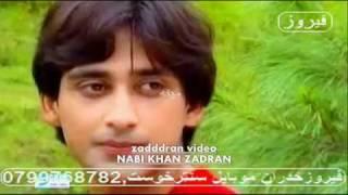 YouTube   Rasool Badshah & Kandi Kochi   Pashto new nice Badale Tappe Song   2010