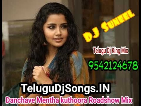 Roadshow Mix Songs - DJ Suneel