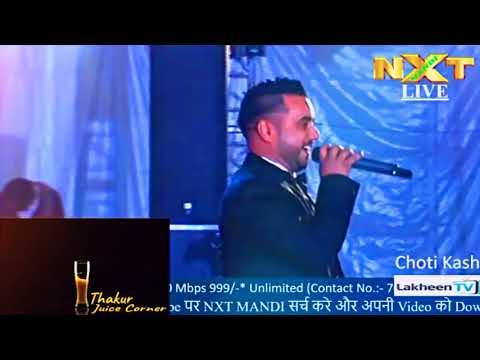 Shivratri live SR Harbin 5th Day 19-2-2018 Mandi