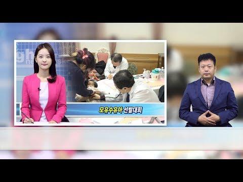 강북구, 제14회 건강한 모유수유아 선발대회 개최_수화