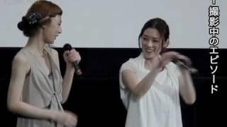 北川景子と岡田将生が共演するラブストーリー『瞬 またたき』が6月19日...