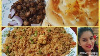 2 Quick & Delicious Recipes When You Are Lazy Or Unwell part-2|Punjabi Chole Masala|Veg Biryani👌👌