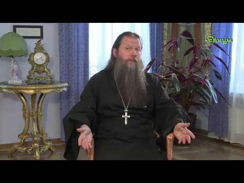 Первая Заповедь.  Прот. Артемий Владимиров. Я есть Господь Бог твой... Словесная Акварель. 2016