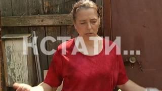 Газовщики обрезают газ за долг в 3 тысячи рублей