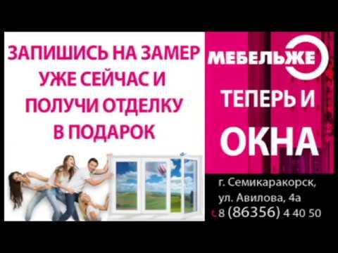 свинг знакомства Семикаракорск