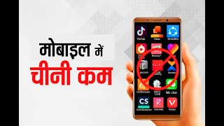 TikTok, UC Browser , ShareIt Among 59 Chinese Apps Banned By India | Full List of banned Apps.