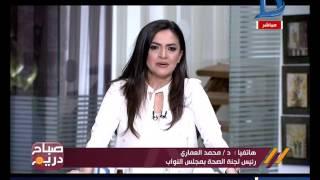 صباح دريم  النائب محمد العمارى: أرتفاع أسعار