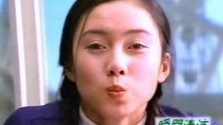 [CM] 中谷美紀 明治製菓 瞬間清涼01 観覧車篇 1995 TvCm2013.