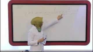 İmam Hatip 5. Sınıf Arapça Eğitim Seti
