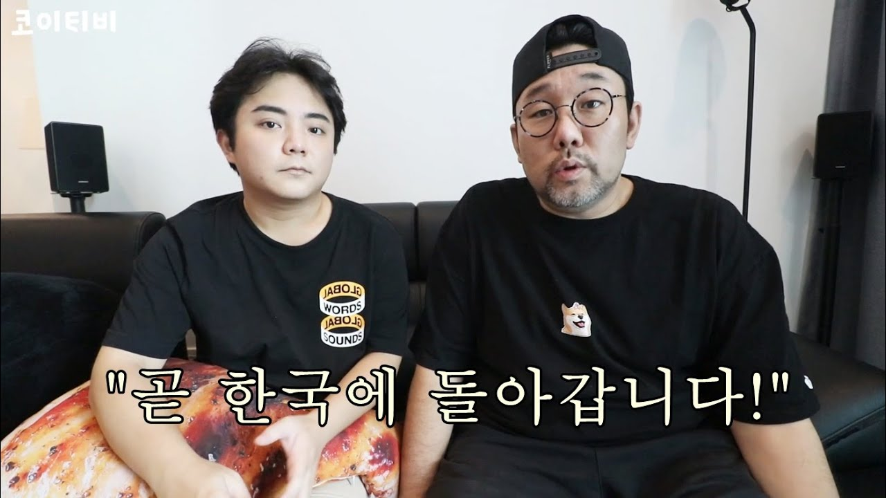 3주만에 -7kg을 독하게 감량한 옆집형의 근황(ft. 한국 복귀)