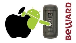 Подключение и настройка ip домофона | Beward DS03MP-3L