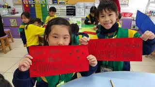 Publication Date: 2021-06-05 | Video Title: 你最喜歡筲箕灣崇真學校甚麼?