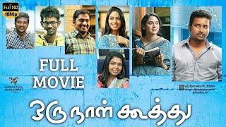 Oru Naal Koothu Full Movie   Dinesh, Nivetha Pethuraj & Mia George   New Tamil Movies 2019