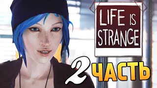 видео Прохождение Life is Strange – Эпизод 2: Out of Time