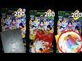 Mutli devices summon! LR Gogeta/Vegito+ SSJ4 Goku Banner! Dokkan battle!