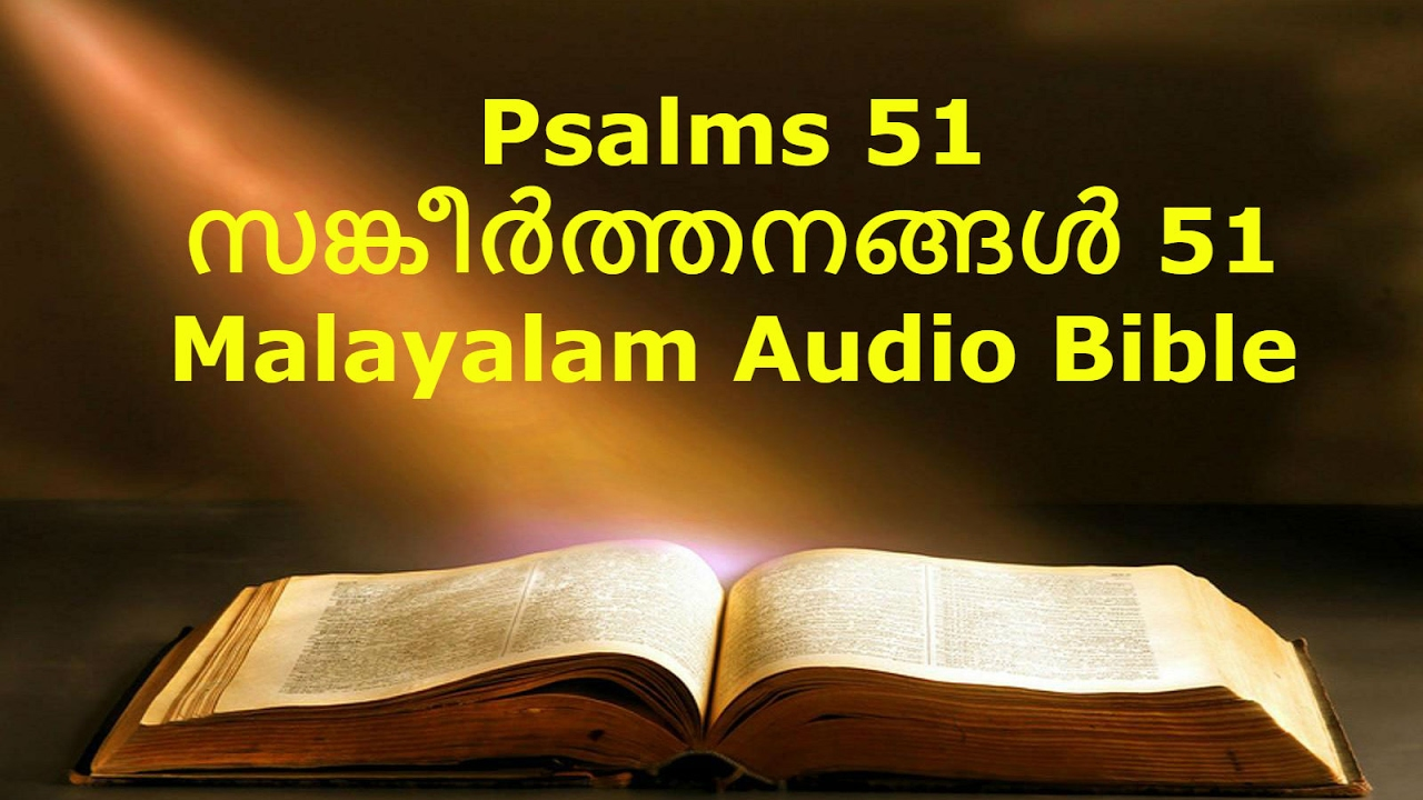 Psalms 51 - Malayalam Audio Bible by Don Varghese Alex