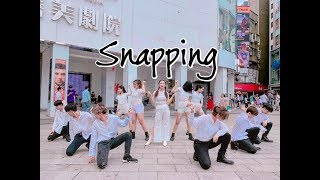 [KPOP IN PUBLIC CHALLENGE] CHUNG HA(청하) - Snapping COVER DANCE from Taiwan