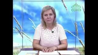 Уроки православия. Уроки жизни святой равноапостольной княгини Ольги. Урок 4. 29 июля 2014