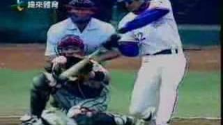 2001世界盃成棒賽,陳金鋒的這支全壘打至今還是讓人回味無窮...