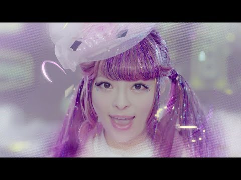 preview KYARY PAMYU PAMYU - KIMIGA IINE KURETARA from youtube
