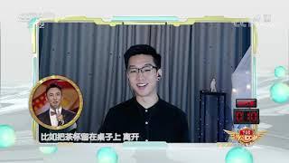 [黄金100秒]帅气小哥深情朗诵!富有磁性的嗓音俘获了观众的心  CCTV综艺
