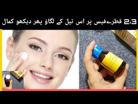 essential-oil-for-fair-skin-|-essentail-pumpkin-oil-benefits-|-beauty-tips