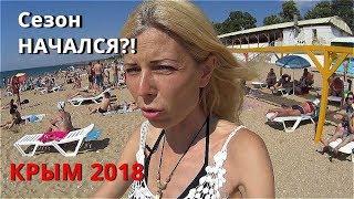 видео Туры по России 2018, цены. Купить путевки.
