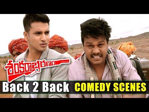 Shankaraabharanam Back 2 Back Comedy Scenes - 2017