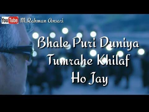 Download Ajith Kumar Dialogue Whatsapp Status, Vivegam Movie Dialogue with English  Subtitles