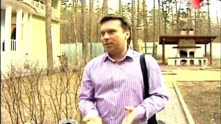 видео Недвижимость в Бабаево
