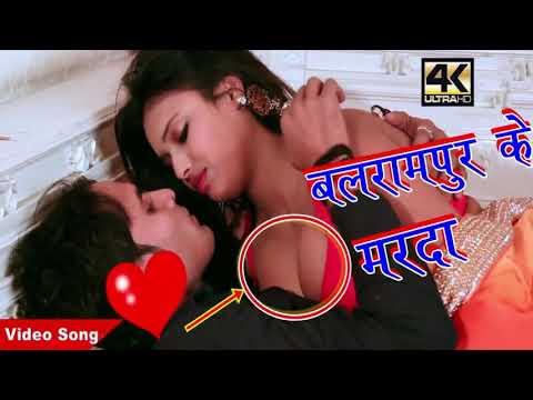 jila balrampur song balrampur ke marda भोजपुरी सिनेमा में इतना हॉट गाना नही देखा होगा