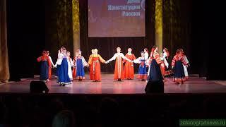 "Театр танца ""Сапфир"" - Хоровод"