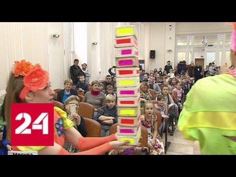 К больным диабетом детям приехали артисты и клоуны