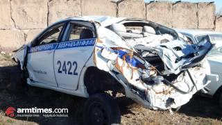 armtimes com/ Հրդեհված, քանդված, վթարված  աճուրդի հանված ծառայողական մեքենաները