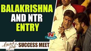 Balakrishna And NTR Powerful Entry At Aravinda Sametha Success Meet | Jr NTR | Trivikram | NTV ENT