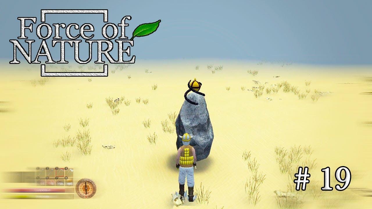 Force of Nature #19 - ПОСЛЕДНИЙ ПОХОД И АРТЕФАКТ FORCE OF NATURE - выживание в дикой природе