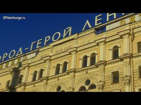 Гостиницы Санкт-Петербурга. Гостиница Октябрьская. ****. Центр Санкт-Петербурга