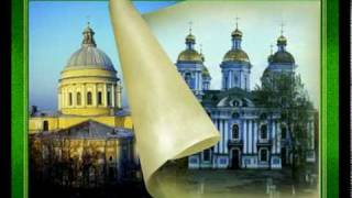 Bortniansky - Blazhen Muzh