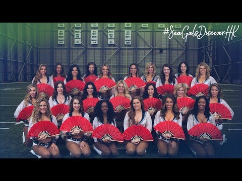 The Sea Gals to Participate in Hong Kong Chinese New Years Festivities