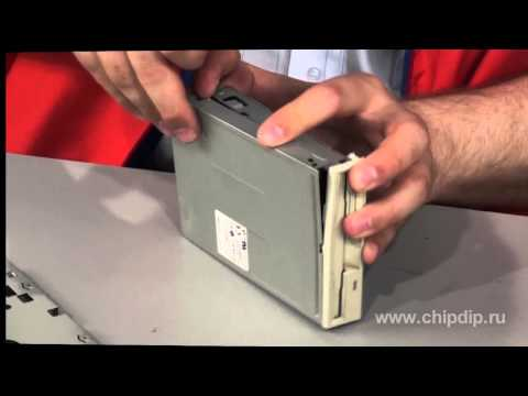 What's inside? A floppy disk drive