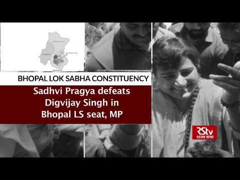BJP's Sadhvi Pragya wins from Bhopal |  Lok Sabha Poll Results 2019