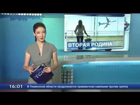 позаботился Профессии востребованные по ростовской области для программы переселению соотечественников 2017 раздумья Олвина
