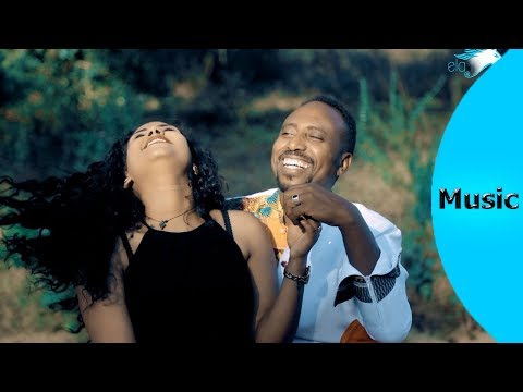ela tv - Tesfu Embaye - ( FiFi ) - Kesibe | ከሲበ -  New Eritrean Music 2019 ( Official Music Video )