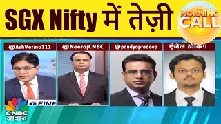 nifty live