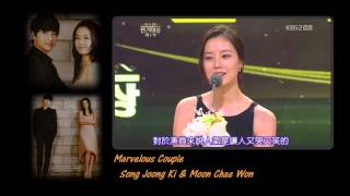 【紫霧自製】Best Couple MV - Song Joong Ki & Moon Chae Won