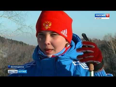 Рубцовск стал победителем Олимпиады городов Алтайского края