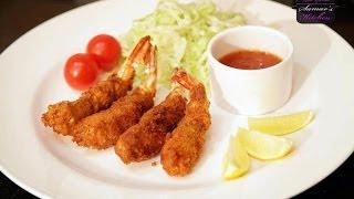 روبيان بالبقسماط (تمبورا) من مطبخ سمر - shrimp tempura