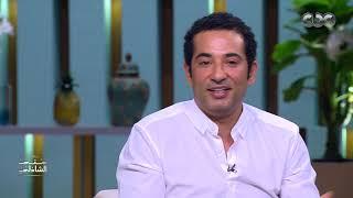 آراء صريحة من عمرو سعد عن أفلام الممثل محمد سعد والمخرج يوسف شاهين