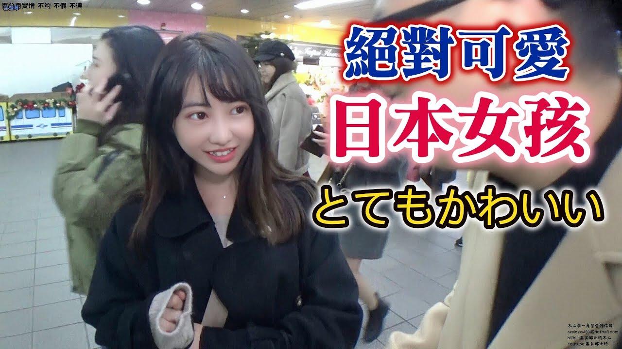 #223黑男邱比特:絕對可愛!日本女孩配對(CUPID IN BLACK)